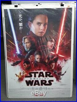 STAR WARS LAST JEDI B1 size Japanese Original Theatrical Movie Poster