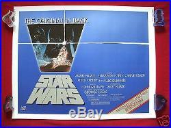 STAR WARS ORIGINAL MOVIE POSTER 1/2sh. HALF SHEET 1982 REVENGE OF THE JEDI