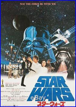 Star Wars 1977 Japanese B2 Poster