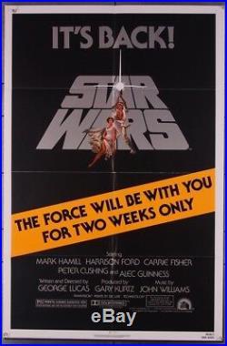 Star Wars Episode IV A New Hope (1977) 7463