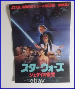 Star Wars RETURN OF THE JEDI original MOVIE B2 POSTER JAPAN 1983Mint