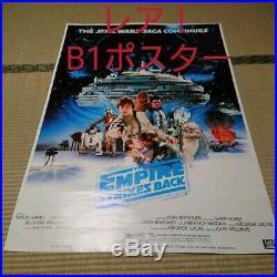 Star Wars THE EMPIRE STRIKES BACK 1980' Original Movie Poster Japanese B1 BIG
