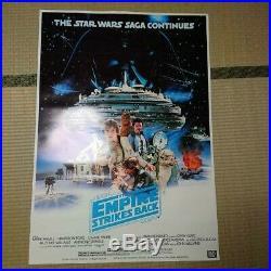 Star Wars THE EMPIRE STRIKES BACK 1980' Original Movie Poster Japanese B1 Ohrai